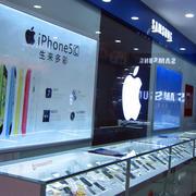 手机店长形玻璃货架设计
