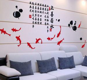 层次分明动感十足的立体墙贴效果图