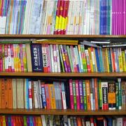 现代简约风格书房装修
