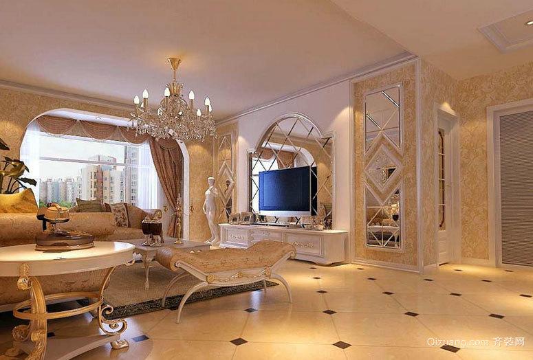 别出心裁的欧式客厅装修效果图