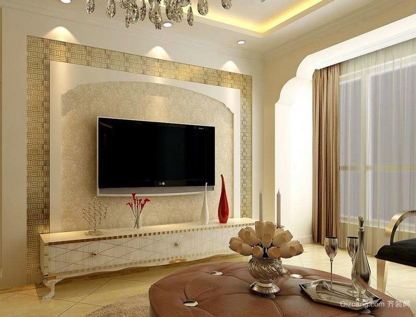 110平米 欧式客厅硅藻泥背景墙 装修效果图欣赏