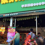 小型水果店货架设计
