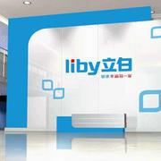 公司logo设计图