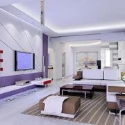 紫色系新房客厅装修