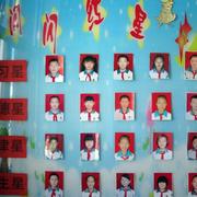 小学教室公示栏设计