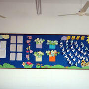 小学黑板墙报设计