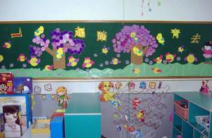 全新幼儿园壁画装修效果图大全