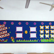 小学教室黑板设计