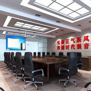 会议室桌椅设计