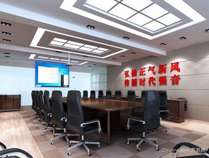 高档、气派的现代自动办公大型会议室装修效果图