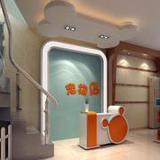 宠物店收银台设计