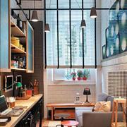 书房小沙发设计