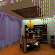 餐厅珠帘隔断设计