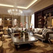 别墅欧式客厅设计