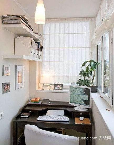 30平米现代简约风格阳台小书房装修效果图