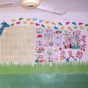小学教室学习角设计
