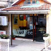 小型咖啡店设计