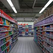 大型超市货架设计