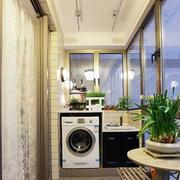 阳台洗衣间设计