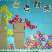 幼儿园主题墙饰效果图