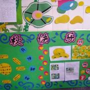 幼儿园节日墙装饰