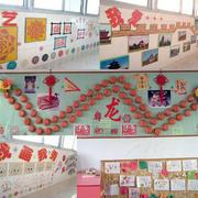 缤纷幼儿园设计