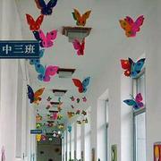 蝴蝶吊饰设计