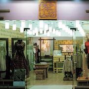 欧式服装店设计