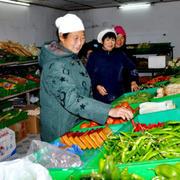 蔬菜超市篮子设计
