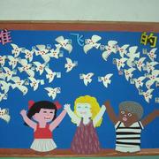 幼儿园黑板设计