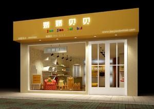 色彩鲜艳的童装店铺装修效果图