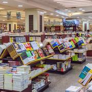 简约型书店