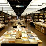 简约大方书店设计