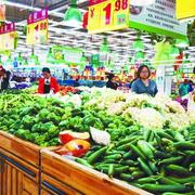 大型蔬菜超市货架