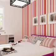 粉色调壁纸装修效果图