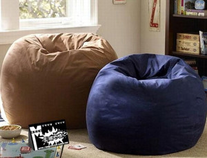 书房水滴形懒人沙发