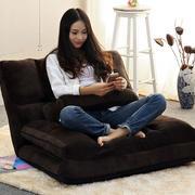 可以坐着玩电脑的懒人沙发
