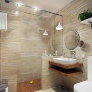 简约欧式卫生间设计