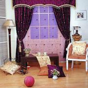 紫色怡情窗帘