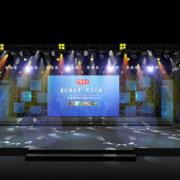 舞台炫目灯光设计