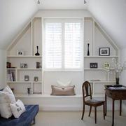 白色纯净型斜顶阁楼