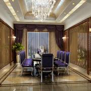 餐厅紫色桌椅装饰