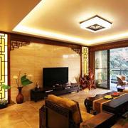 素雅中式别墅客厅装修