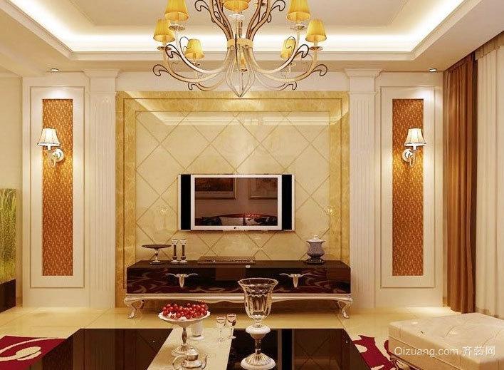 两室一厅欧式客厅电视背景墙装修效果图