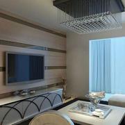 都市精装客厅设计
