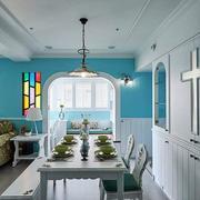 三室两厅餐厅灯饰设计