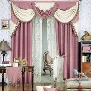 粉色调飘窗窗帘设计