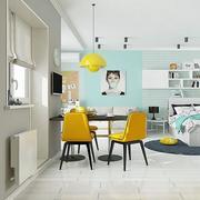 公寓柠檬黄餐厅桌椅