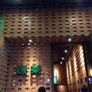 餐厅店面墙壁设计