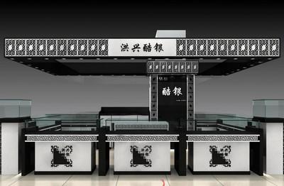 都市精致的商场珠宝展柜设计效果图